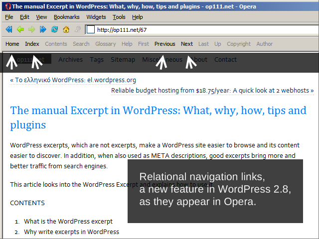 WordPress 2.8: Relational navigation links